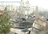 중국 칭다오서 송유관 폭발 사고…최소 35명 사망