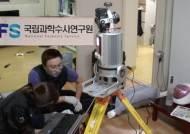 360도 촬영 후 현장 복원…첨단 수사기법 '3D 스캐닝'