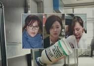 법원, '프로포폴 연예인' 3명에 집행유예·추징금 선고