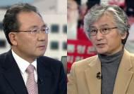 """[이슈&현장] 이범관 """"정의구현사제단, 국민여론 호도"""""""