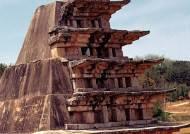 미륵사지 석탑, 100년만에 '제 모습 찾기' 대수술 받는다