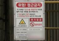 당진 현대그린파워 가스 누출…1명 사망·8명 중경상