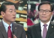 """[이슈&현장] 황영철 """"박 신부 발언 잘못…수사에는 동의 안 해"""""""
