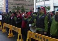 "KBS 노동조합 연대, 총파업 돌입…""지배구조 개선"" 촉구"