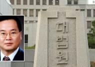 '민간인 불법 사찰' 유죄…이인규 전 지원관 징역10월