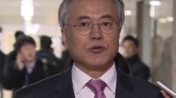 """문재인 """"사제단에게까지 종북몰이, 부끄럽고 분노"""""""