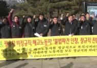 [11월 29일] 미리보는 오늘의 JTBC 뉴스9