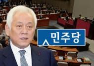 """김한길 """"대표직 걸고 투쟁"""" 초강경 대응…꽁꽁 언 정국"""