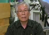 """""""버려지는 아기, 한달에만 20명…입양특례법 부작용 많아"""""""