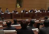 불교계 '국민통합 야단법석'…'종교계 시국발언' 열띤 토론