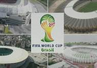 기후 천차만별…브라질 월드컵, 경기 장소 '복불복'