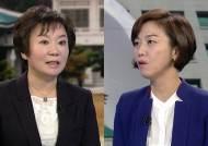 """[이슈&현장] 정미경 """"검사들 외압보다 '내압' 더 두려워 해"""""""