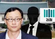 안행부 국장 압수수색…'채 군 정보 유출' 수사 급가속