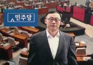 """""""채동욱 의혹, 청와대 기획"""" vs """"수사 결과 지켜보자"""""""
