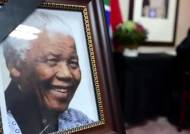 만델라 장례식 15일 고향서 거행…전세계 애도 물결