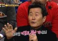 [히든싱어2] 태진아, '휘성 모창능력자' 김진호 즉석 캐스팅?