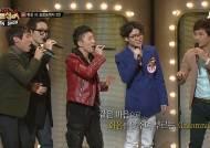 [히든싱어2] 모창능력자들, 휘성 향한 감동의 헌정 무대