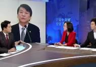 안철수 새정치추진위원장 4명, 시·도지사 후보 거론