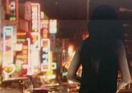 '손님·여종업원은 뒷문으로…' 기업형 풀살롱 업주 검거