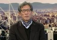 """[집중인터뷰] 유홍준 """"노비출신 박자청, 10달 만에 지은 경회루"""""""