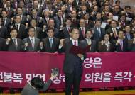 """장하나·양승조 발언 파문…여, """"의원직 사퇴"""" 강력 반발"""