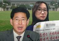 """청와대 """"언어 살인"""" 맹비난…새누리, 의원직 제명 추진"""