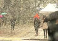 매섭게 파고드는 '강추위'…올 겨울 눈 자주 내린다