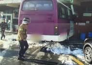 시외버스, 의정부터미널 대합실 돌진…승객 5명 부상