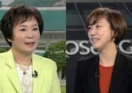 """[이슈&현장] 이가영, """"과거 거물급 수사 땐 혁대 풀게 한 뒤…"""""""