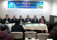 확산되는 시국선언 바람…둘로 쪼개진 종교계 '갑론을박'