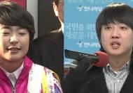 """""""과거의 구태 답습""""…여당 향해 날 세운 '박근혜 키즈'"""