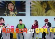 """[썰전] 김구라, 할배 보다 센 꽃누나들 """"캐스팅의 승리"""""""