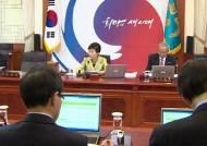 청와대, 국가안보정책조정회의 개최…북한 움직임 주시