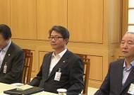 청와대, 국가안보정책조정회의 개최…'장성택 처형' 논의