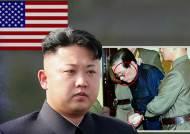 """미 백악관 """"장성택 처형, 북 정권 극단적 잔인함 보여줘"""""""