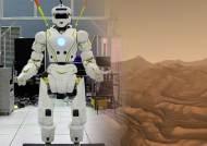 """NASA 슈퍼히어로 로봇 발키리…""""사람보다 먼저 화성으로"""""""