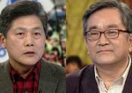 """[이슈&현장] 김 진 """"안녕들 하십니까 대자보는 C학점"""""""
