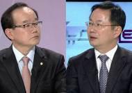 """""""김정은-이설주 커플 시계, 둘 사이 건재함 보여주는 듯"""""""