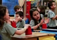 유치원생부터 교직원까지 한마음…1500명의 컵 연주