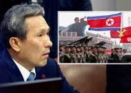 """""""북한, 내년 1~3월 도발 가능성""""…군, 안보 태세 강화"""