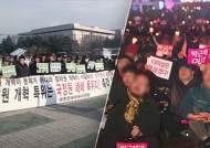 연일 이어지는 국정원 의혹 시국집회…보수단체 맞불
