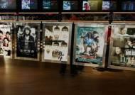 한국 영화 흥행 연타…국내 영화관객 '연 2억명' 돌파
