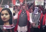 인도 여성 외교관 미국서 알몸수색…외교갈등으로 번져