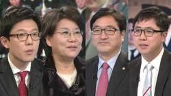 [특집토론] 박 대통령 당선 1년…각 분야 성적표는?