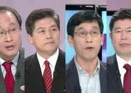 """진중권 """"'박근혜 정부 1년' C- 평가, 점수로는 70점"""""""