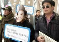 서울광장 대규모 시국집회…대선개입 진상규명 요구