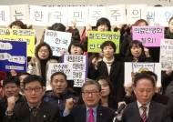 '대선 1년' 거리로 나선 시민들…전국 곳곳서 시국 집회