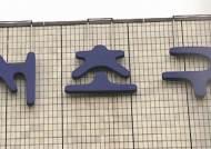 """""""조오영 청와대 행정관, 가족관계부 세부 사항까지 요구"""""""
