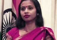 미국서 여성 외교관 손 묶인 채 '알몸 수색'…인도 분노