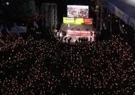 진보, '대선개입 의혹 진상규명' 집회…보수단체 맞불
